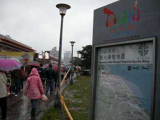 20080211【淡水】81