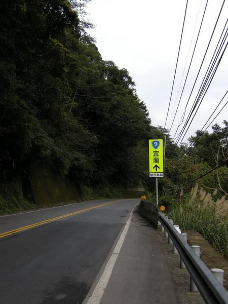 20080228【坪林】017