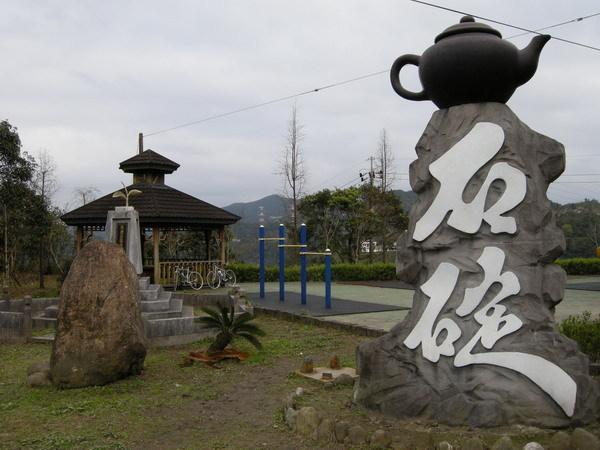 20080228【坪林】023