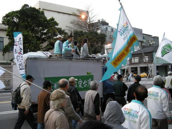 20080228【台北的街頭】08