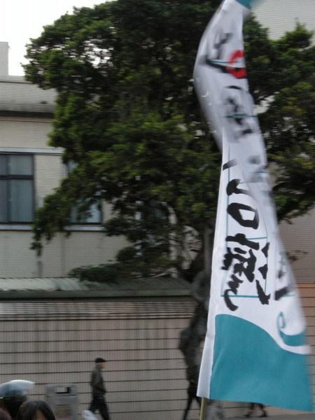 20080228【台北的街頭】10
