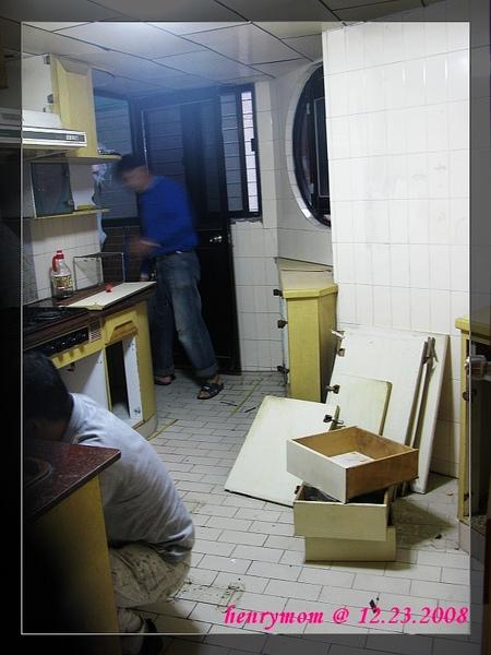 20081225_4kitchen.jpg