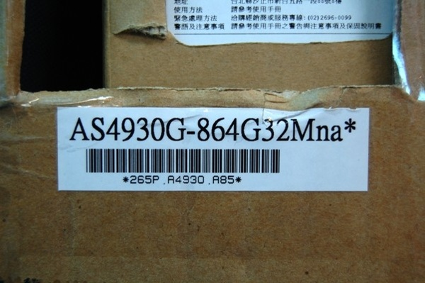 看到沒我的ACER 4930G-864G32Mna.jpg