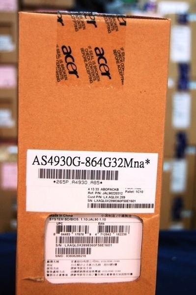 這是內箱側面,可以完整的看到產品標籤,和外箱符合.jpg