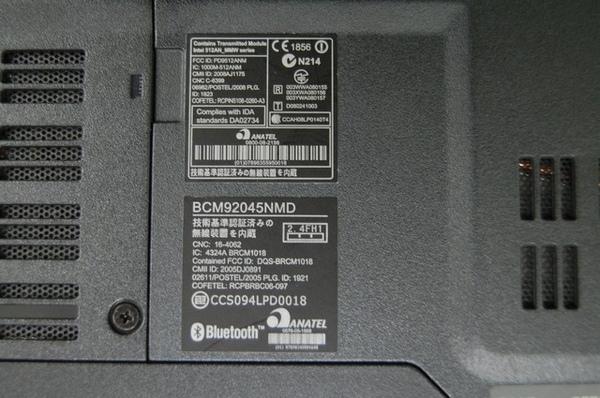 無線裝置和藍芽認證mark.jpg