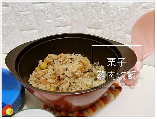 炊飯-1.JPG