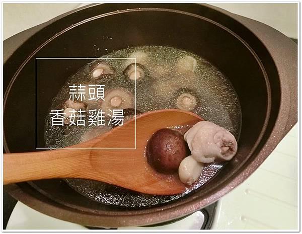 雞湯-1.JPG