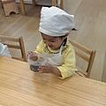 IMAG3672_mini.jpg