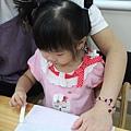 IMG_0863_mini.JPG