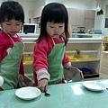 C360_2014-04-03-09-41-45-986_mini.jpg