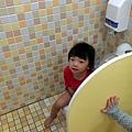 C360_2014-04-03-10-57-31-897_mini.jpg