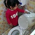 C360_2014-04-03-10-59-10-518_mini.jpg