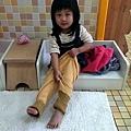C360_2014-04-03-11-03-43-915_mini.jpg