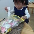 IMAG0508_mini.jpg