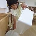 1 (7)_mini.JPG