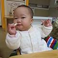 IMG_0271_mini.JPG