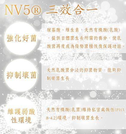 NV5.jpg