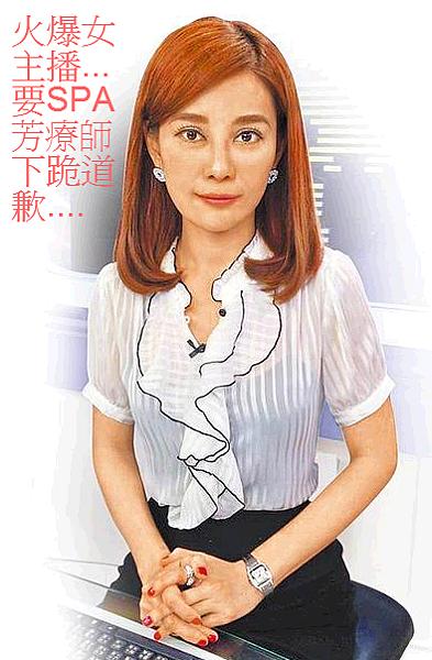 梁立_芳療.png