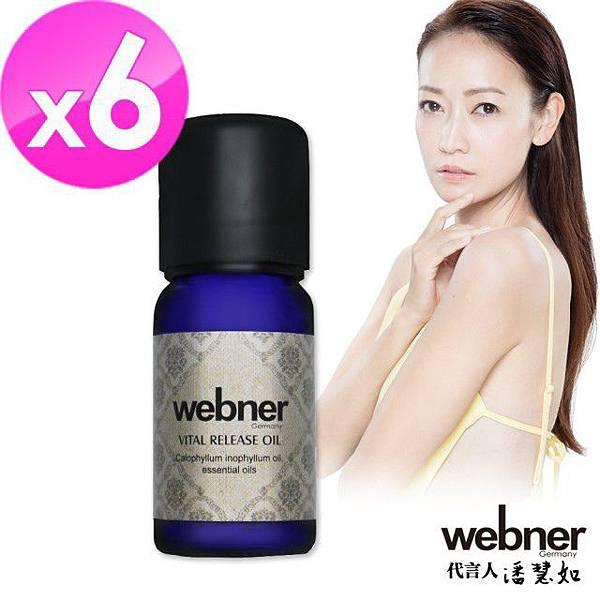 massage oil 02