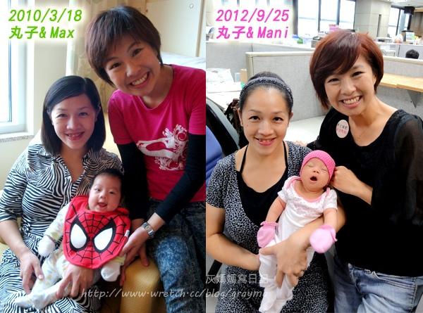 丸子二胎產後一個月
