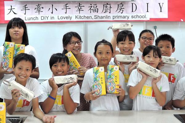 賀寶芙關心弱勢兒童的營養 持續推動賀寶芙之家計畫