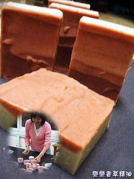 米糠滋養潔膚皂