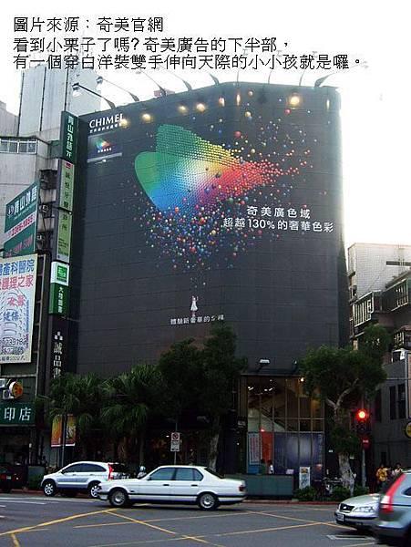 小栗子廣告.jpg