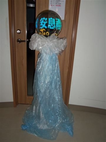 2007B3~1