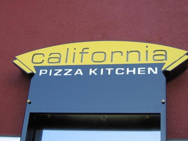 「加州披薩廚房」好吃的披薩店