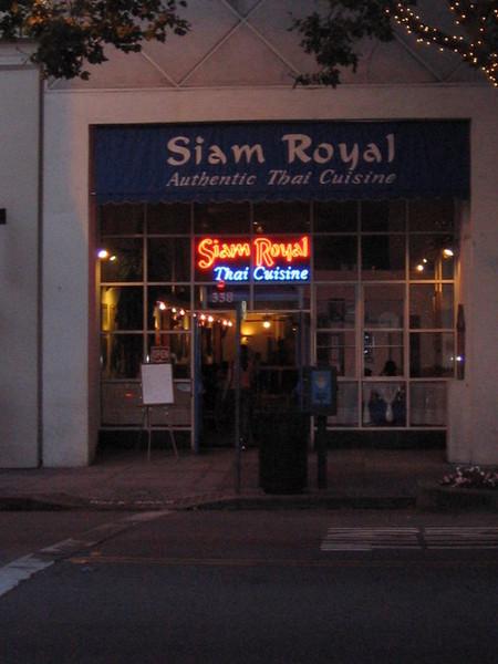 「暹羅皇家道地泰國菜」好吃的泰國餐廳