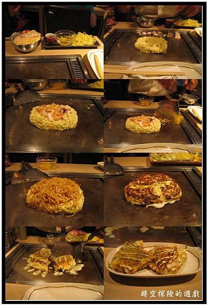 Ten屋(桃園店):海鮮Mix摩登燒