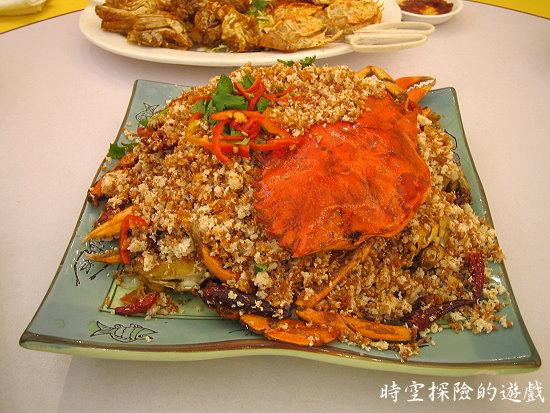 全記海鮮「避風塘炒蟹」