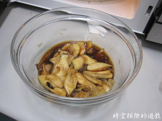薑燒柚子杏鮑菇