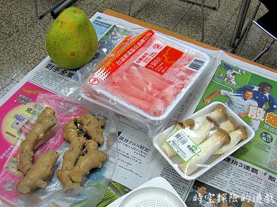 薑燒柚子杏鮑菇與薑燒柚子豬肉:食材