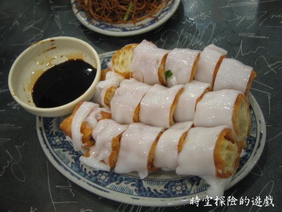 海景粥店茶餐廳:炸兩