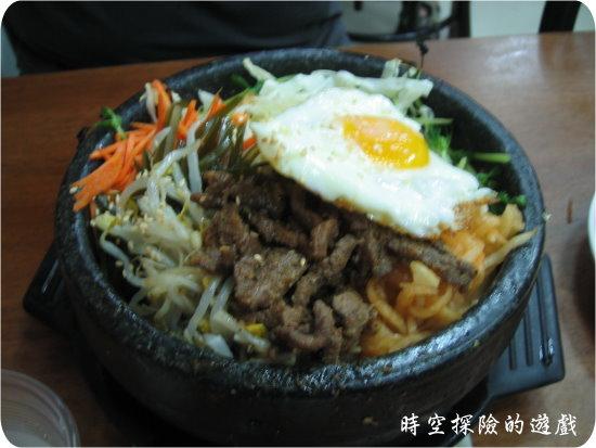 變色龍韓式料理:石鍋拌飯