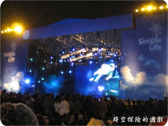 簡單生活節2008:天空舞台(張震獄)