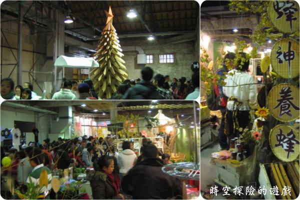 簡單生活節2008:純淨市場/歌詠收穫