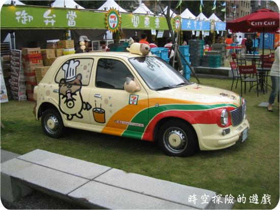 簡單生活節2008:小竹輪車