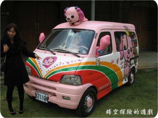 簡單生活節2008:小桃車