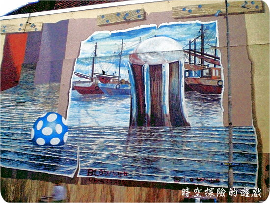 Rijn en Zon Molen風車旁的壁畫