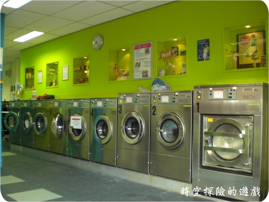 CyberWash:洗衣機