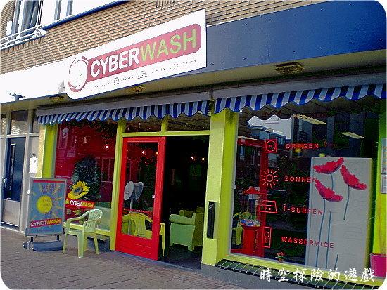 CyberWash:民宿附近的洗衣店