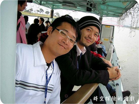 冬山河:傑生與史蓋同學