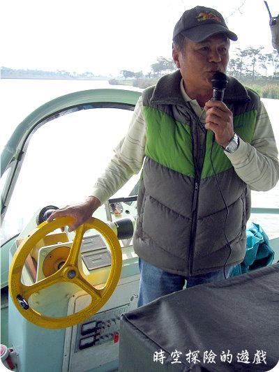 冬山河:船長