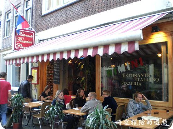 Rimini Pizzeria Restaurant