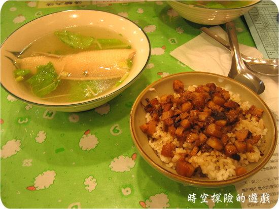 台南黑美人(中原店):滷肉飯與魚肚湯