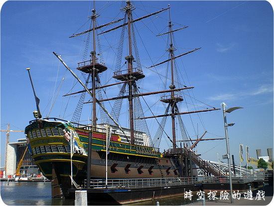"""荷蘭東印度公司Amsterdam號(VOC ship """"Amsterdam"""")的複製船"""