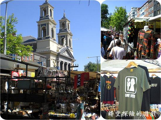 滑鐵盧廣場的跳蚤市場