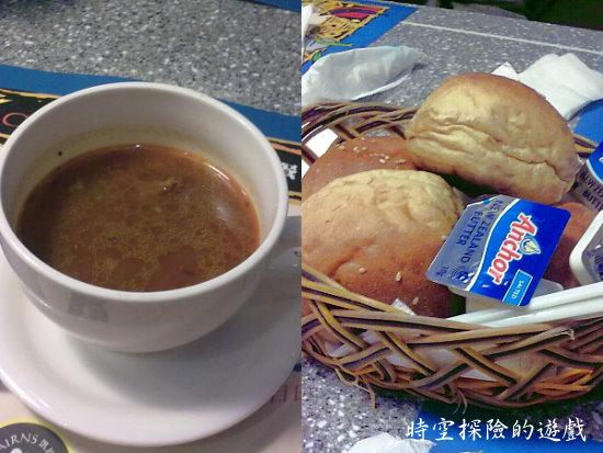 凱恩斯岩燒:羅宋湯&全麥麵包